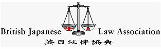 British Japanese Law Association Logo